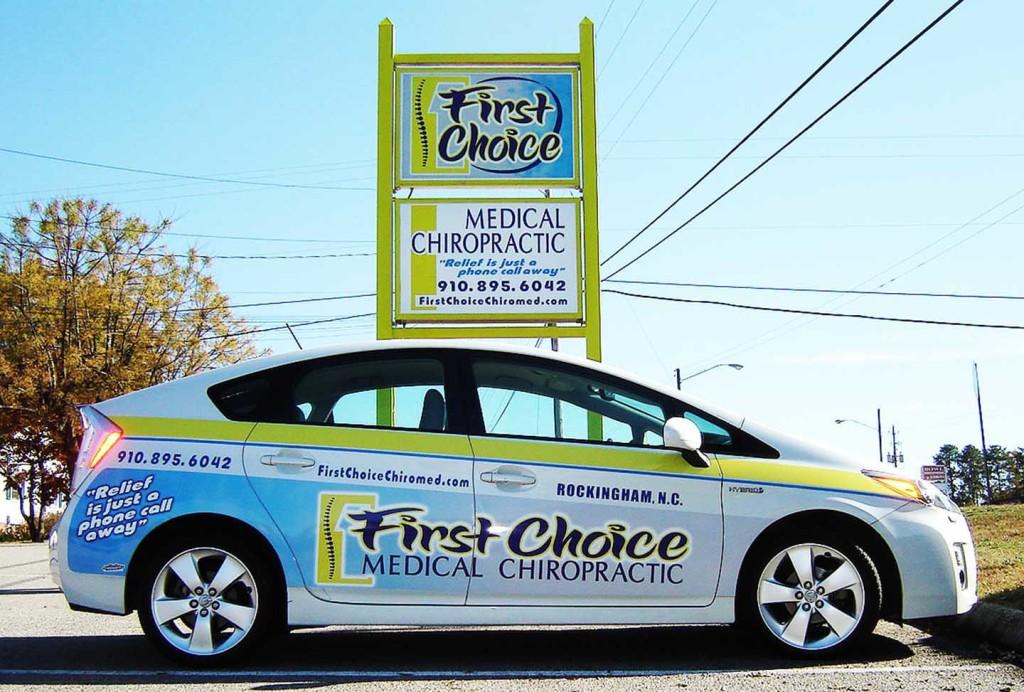 First Choice Car Sign
